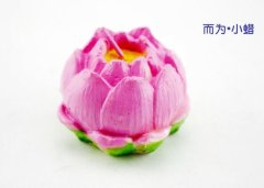 Lotus Craft Candle (RC-0016)
