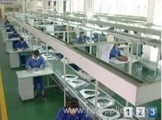 Zhejiang Xingxing Bianjiebao Co., Ltd.