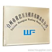 Huangyan Wanfang Mould Co.,Ltd
