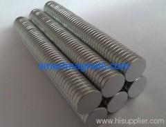 Sintered neodymium magnets for speakers
