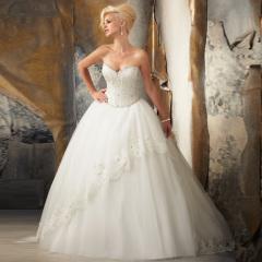 promotie trouwjurken