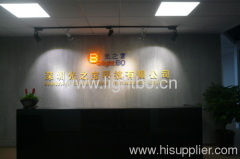 Shenzhen guangzhibao Technologie CO., LTD