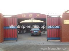 Laizhou Oyada Plastech Co.,Ltd
