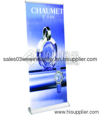 luxury wide base aluminium roll up banner