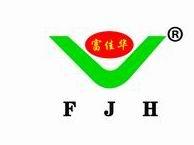 Foshan City Fu Jiahua ceramics Limited company