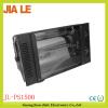1500W Strobe Light (JL-PS1500)