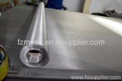 Wider Stainless Steel Wire Mesh