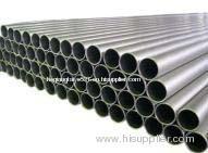 titanium tube titanium pipe titanium bar titanium sheet