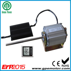 220V 3 phase brushless DC motor for evaporative cooler fan