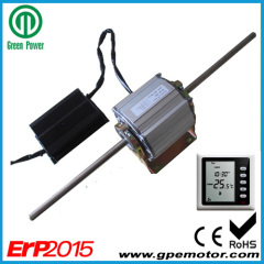 Hi Variable speed EC Fan Coil Unit EC FCU Motor for Fan Deck