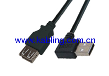 USB Cable 2.0 AF TO AM 90