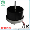 Energy-saving Low speed 12V outer rotor brushless DC motor with controller