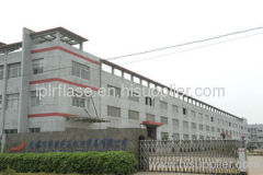 WUXI HAIJUN HEAVY INDUSTRY CO.,LTD
