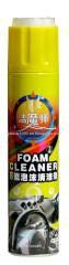 Multi-purpose Foam Cleanser-Lemon/Clean all foam cleaner 650ml