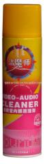 Video-Audio Cleaner/car care