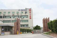 IGreenView Optoelectronic Co.,Ltd