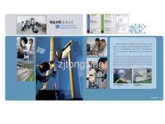 Zhejiang Tongxing Refrigeration Co., Ltd.
