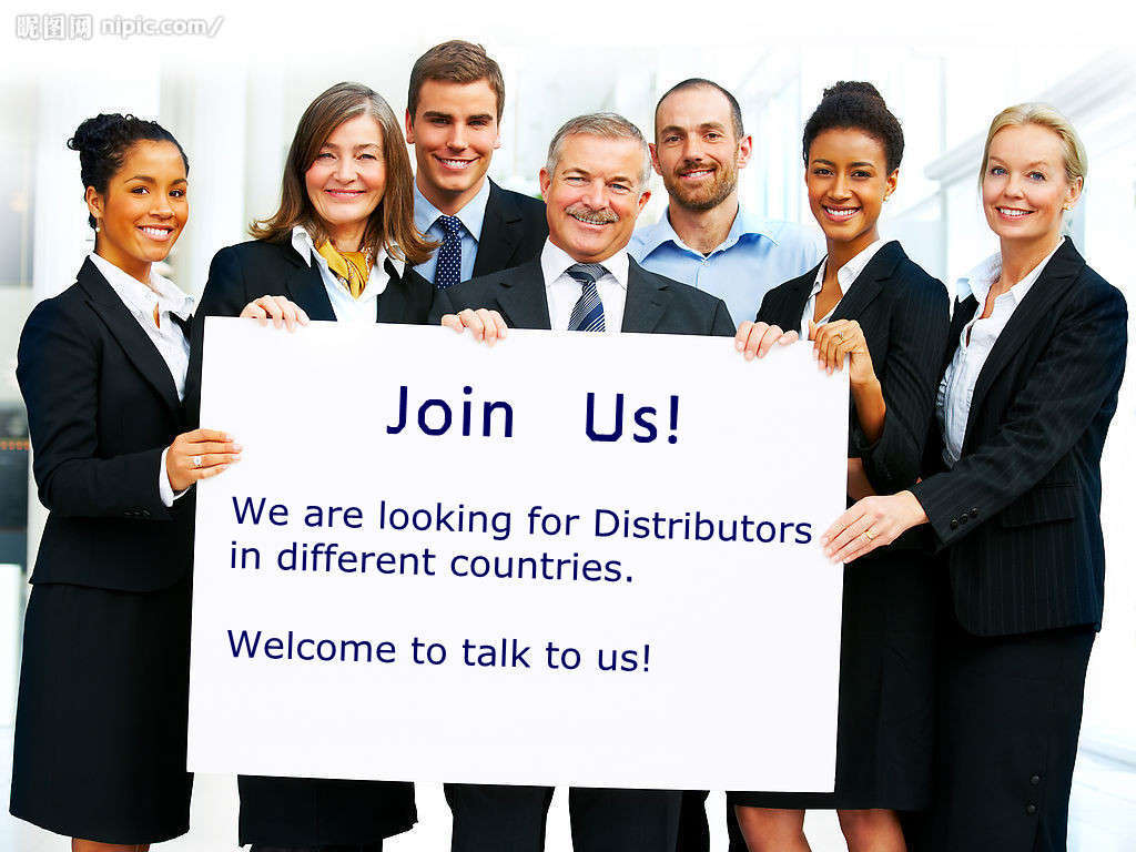 distributor wanted