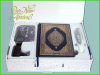 Newest Digital Koran Read Pen with 16GB, Wireless Device and Video Box, Islamic Gift