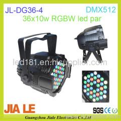 high power led effect light dmx rgbw effect light