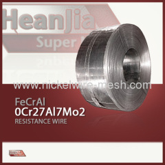 FeCrAl 0Cr27Al7Mo2 Alloy Strip