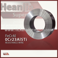 H23YU5T 0Cr23Al5Ti Strip Fechral Superfehral GS SY Alloy