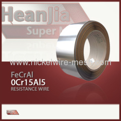 H15YU5 0Cr15Al5 alloy strip FeCrAl alloy strip