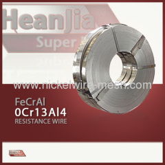 H13YU4 0Cr13Al4 Strip FeCrAl Alloy Strip