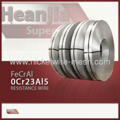 H23YU5 0Cr23Al5 alloy strip FeCrAl alloy strip