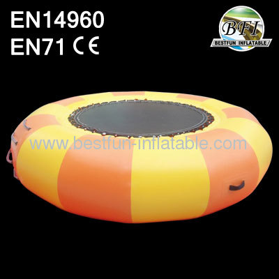 Basic Inflatable Water Sports