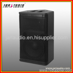 wooden speaker Yamaha stage audio