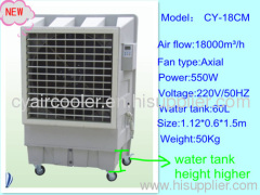 single phase 220V 50HZ/60HZ portable air cooler
