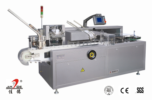 Automatic cartoning machine for hardware