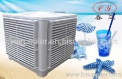 50HZ, single speed or 3 speed desert cooler