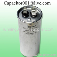 Explosion-proof capacitor