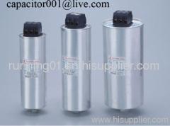 Three Phase Power Capacitor