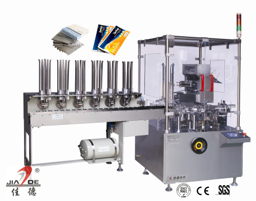 Automatic Condom Carton Packing Machine