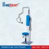 Dental Equipment Mobile X-ray Unit