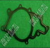 rubber coating steel gaskets