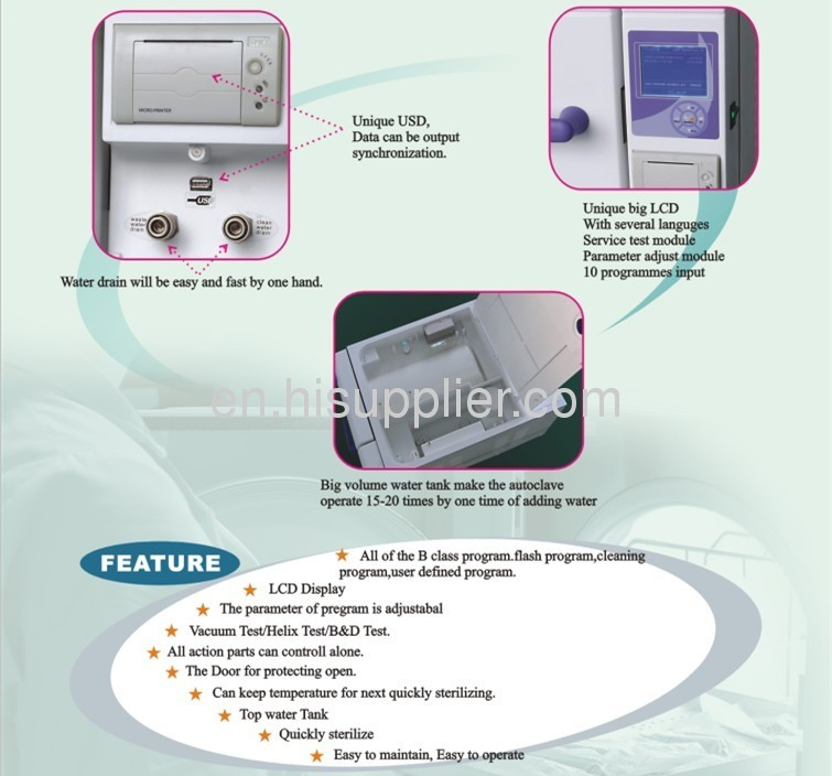 MR-18L-E 18L Dental Autoclave Steam Sterilizer with top water tank