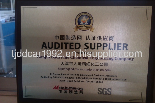 High purity and high quality refrigerant gas r134a