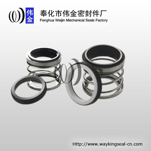 rubber bellow mechanical seal of pumps
