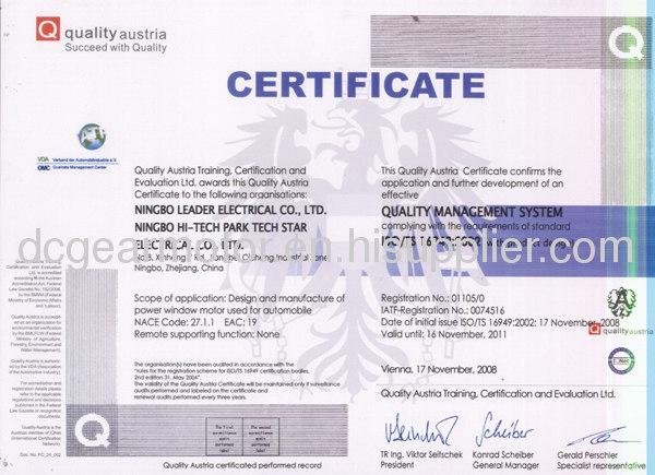 8.5-11NM Stall torque car power window motor