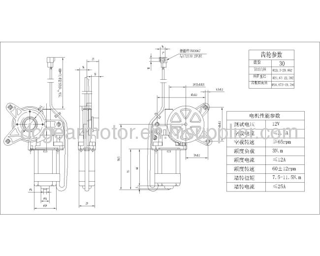 water proof 3n.mWindow motor magnet