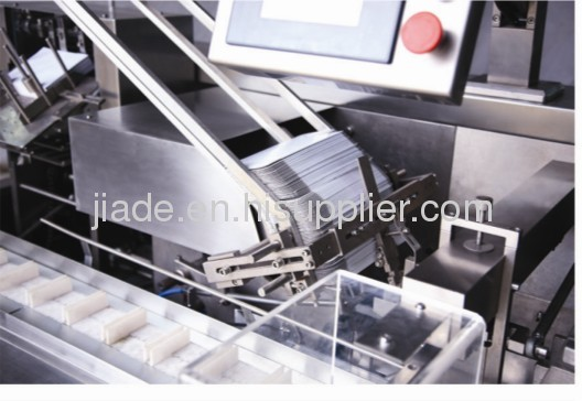 Automatic cartoner for syringe Exporter and manufacturer
