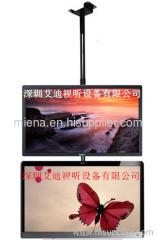 Plasma TV Ceiling Mount from shenzhen IADI Flat Panel TV Mount - Best Buy
