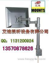 Cramp Arm Style LCD Stand Desktop Mount Tabletop Bracket