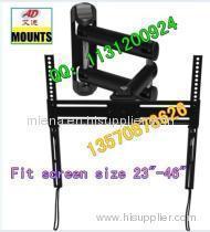 AD-210A Swing Arm TV Bracket: 23