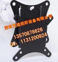 TV Wall Mounting | TV Bracket | Plasma Brackets | LCD Wall Brackets LCD Wall Bracket | LCD Brackets | LCD TV Brackets
