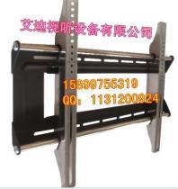 Niversal Flat Panel TV Mount, Plasma Tv Support Plasma TV bracket